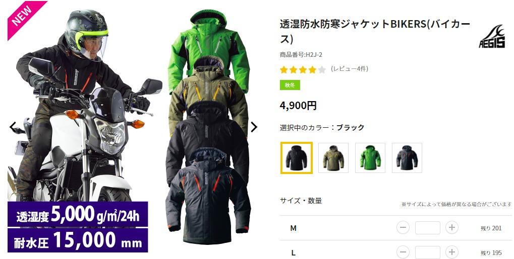 おすすめ商品イメージ画像