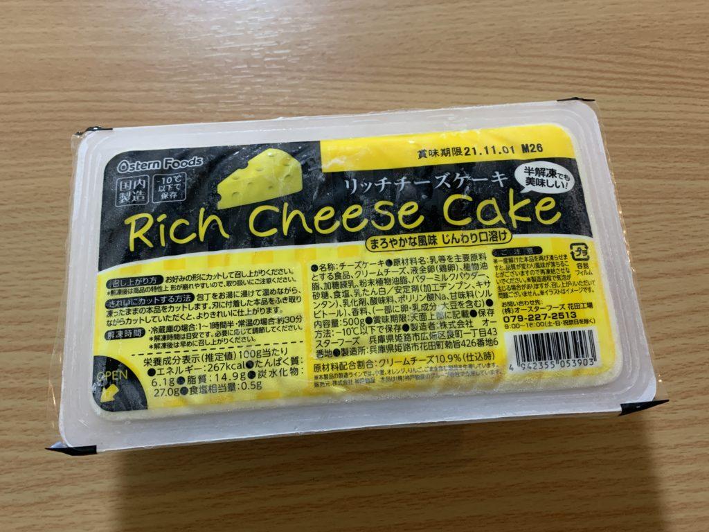 チーズケーキ写真