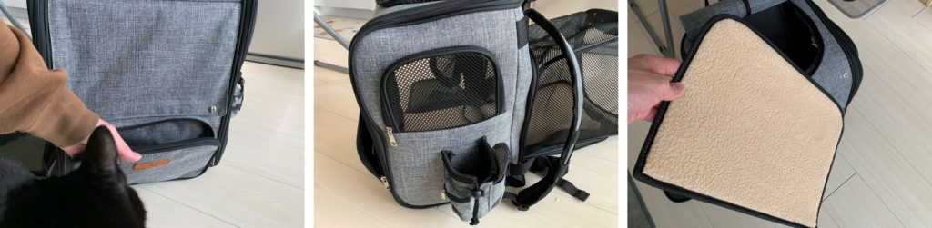 リュック型キャリーバッグの説明用写真